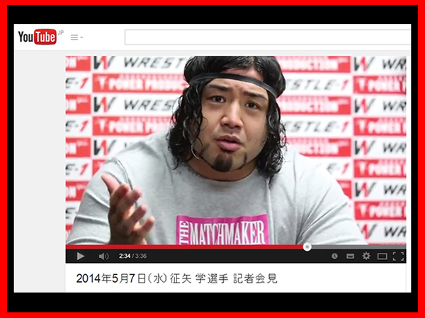 『WRESTLE-1 Official Channel 』に、5月7日(水)に征矢 学選手が行った記者会見のMovieを公開