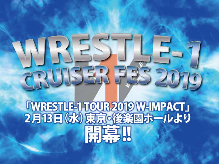 「WRESTLE-1 CRUISER FES 2019」開催決定!!